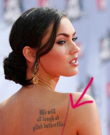 Megan Fox nakna rygg döljer...