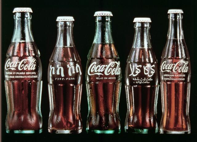 Coca-Cola finns över hela världen